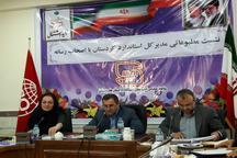 مدیرکل استاندارد: 15 واحد تولیدی کردستان امسال پلمپ شد
