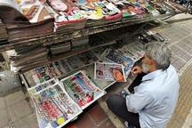 تیتر 25 بهمن ماه روزنامه « عصر انتظار»