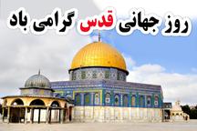مسیرهای راهپیمایی روز جهانی قدس در یزد اعلام شد