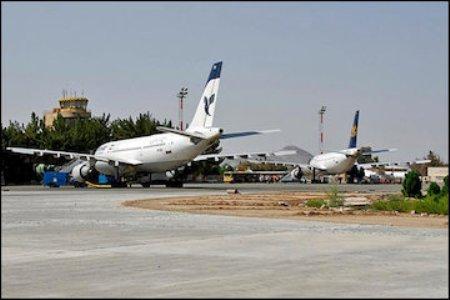 طی 2 ماه گذشته، سه مورد حالت اضطراری در فرودگاه اصفهان بوجود آمد