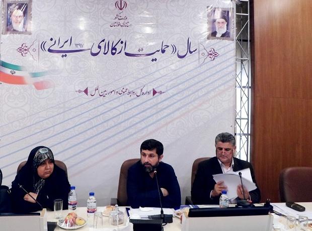 وابستگی خوزستان به اقتصاد نفتی و آسیب پذیری در دوران تحریم