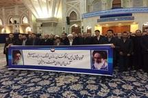 تجدید میثاق کارکنان سازمان فرهنگ و ارتباطات اسلامی و جامعه قرآنی با آرمان های امام راحل