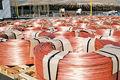 ارزش بازار مس در بورس به ۴۷ هزار میلیارد تومان رسید