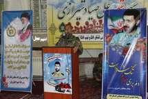 آیین بزرگداشت یاد شهید صیاد شیرازی در شاهرود برگزار شد