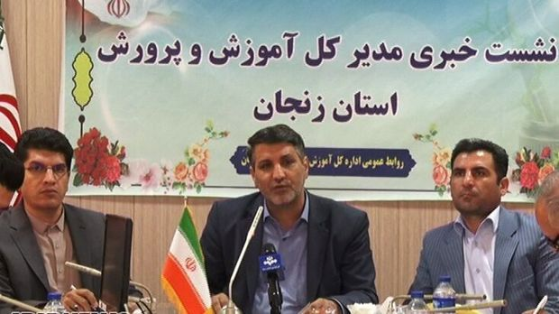 ۱۹۹ هزار دانش آموز زنجانی به کلاس های درس می روند
