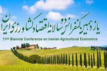 کنفرانس اقتصاد کشاورزی ایران با حضور جهانگیری در کرج آغاز شد