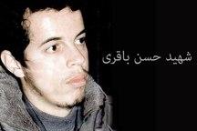 شب خاطره شهید باقری در تبریز برگزار شد