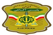 دستگیری عامل زورگیری های سریالی از راننده ها در مشهد