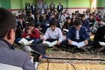 رقابت 2 هزار دانش آموز در مرحله استانی مسابقات قرآن، عترت و نماز