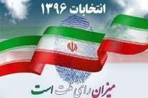 صحت انتخابات شوراها در قم تایید شد  بازشماری صندوق نداشتیم
