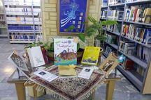 ترویج کتابخوانی در کودکان اصفهان نیازمند راهبرد خلاقانه است
