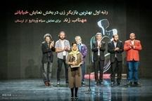 درخشش لرستان در بیست و پنجمین جشنواره سراسری تئاتر سوره