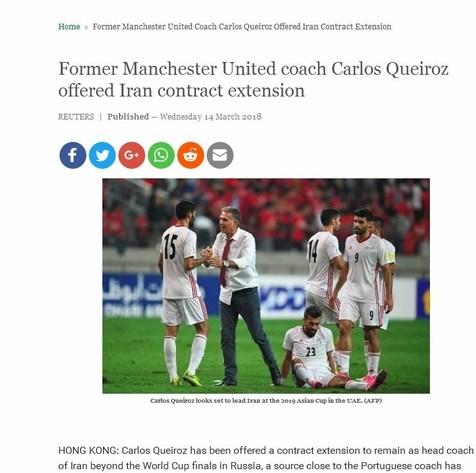 خبرگزاری رویترز عنوان کرد؛ پیشنهاد رسمی ایران برای تمدید قرارداد باکیروش + عکس