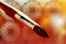 170 هنرمند در جشنواره ملی هنرهای تجسمی در تبریز شرکت می کنند