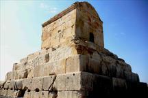 توضیحات سازمان میراث و گردشگری در مورد «روز کوروش»
