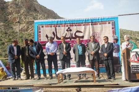 برگزیدگان جشنواره فرهنگی و هنری منطقه ای عشایردر مروست خاتم تجلیل شدند
