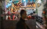 آپارتمانهای زیرقیمت در مناطق مختلف تهران