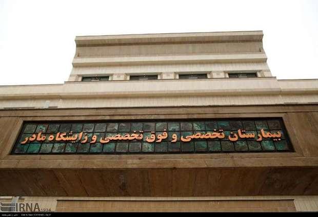 چالش بیمه مانع فعالیت بیمارستان تازه تاسیس در مشهد شده است