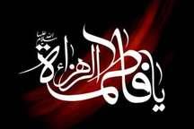 هرمزگان در سالروز شهادت بی بی دو عالم حضرت زهرا (س) غرق در عزا و ماتم شد