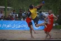 تیم های برتر مسابقات هندبال ساحلی نکوداشت اصفهان معرفی شدند