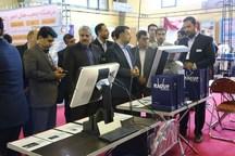 نمایشگاه تجهیزات پزشکی و آزمایشگاهی در همدان گشایش یافت