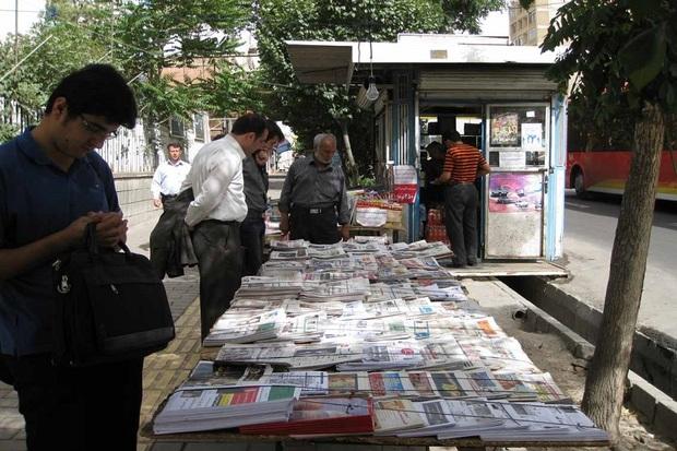 تیترهای سوم بهمن ماه روزنامه روزنما
