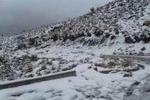برف پائیزی بر سالند کوه دزفول نشست