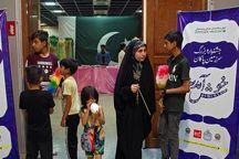 ایران و پاکستان نمایشگاه فرهنگی مشترک در مشهد برپا کردند