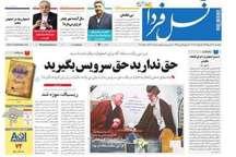 دست پر اصفهان در اجرای اقتصاد مقاومتی