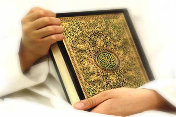 کارشناس آموزشی دانشکده علوم قرآنی خمین رتبه برتر کشور را کسب کرد