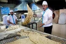 نانوایی های استان یزد روز عاشورا تعطیل است