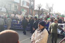 22 بهمن نماد اتحاد ملت ایران است