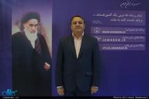 علیرضا تابش دبیر جشنواره فیلمهای کودکان و نوجوان شد