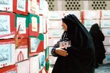 پاداش مادران و همسران شهدا کم تر از شهیدان نیست