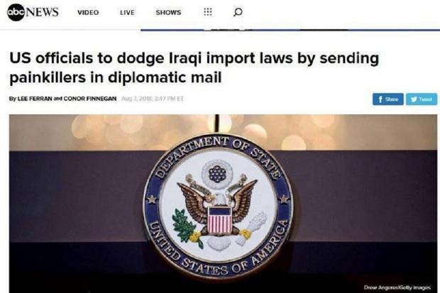 سفارت آمریکا در عراق داروی مخدر وارد کرد