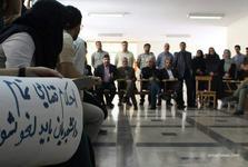 تصاویر پیوستن اساتید دانشگاه تهران به تجمع اعتراض آمیز دانشجویان