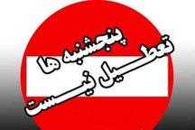 تعطیلی پنجشنبه ها در ادارات بوشهر لغو شد
