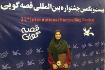 مربی کانون شاهین دژ در جشنواره بینالمللی قصه گویی درخشید