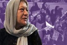 زنان در فعالیتهای مدنی مشارکت داشته باشند