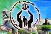 پرداخت بیش از هفت میلیارد تومان وام به مددجویان کمیته امداد زنجان