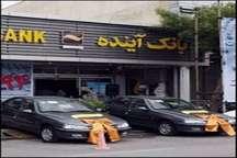 مدیرکل دفتر اموراقتصادی استانداری بوشهر: سپرده گذاران بانک آینده نگران نباشند