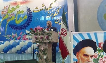شرکت 300 هزار دانش آموز در المپیاد درون مدرسه ای در استان اصفهان
