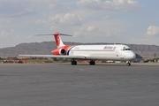 هواپیمای تبریز - تهران در فرودگاه شهید مدنی فرود اضطرای کرد