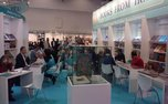 آنچه در مراسم روز ایران در نمایشگاه کتاب فرانکفورت گذشت