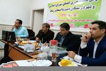 حقوق معوقه کارگران شهرداری  مشکین دشت  پرداخت می شود