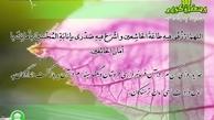 دعای روز پانزدهم ماه مبارک رمضان + صوت