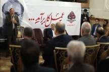 ستاد انتخاباتی قالیباف در تبریز راه اندازی شد