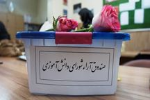 دانش آموزان مازندرانی نمایندگانشان را انتخاب کردند