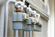 بیش از ۱۷ هزارمشترک خراسان جنوبی از نعمت گاز طبیعی بهرهمند شدند