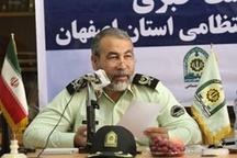 برخورد نیروی انتظامی با ۱۷ گروه گردشگری متخلف